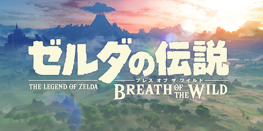 Breath of the Wild E3 Impressions