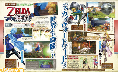 Famitsu Scan - Fi Playable