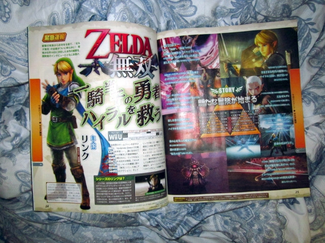 Hyrule Warriors Gets Launch Date