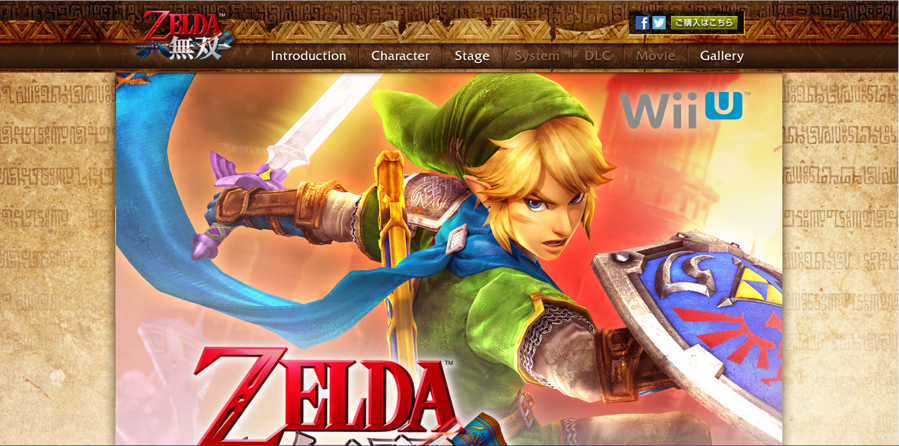 Hyrule Warriors Japanese Site Launched