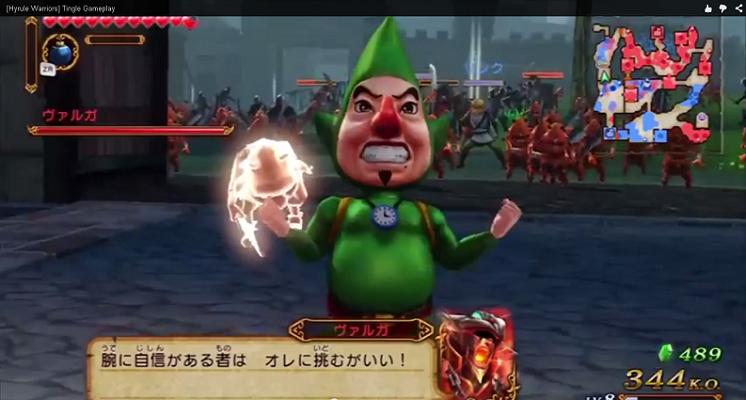 Hyrule Warriors Tingle