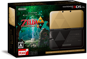 A Link Between Worlds 3DS XL Confirmed for Japan
