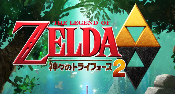 Japanese A Link Between Worlds Site