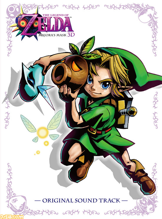 Majora's Mask Remastered Soundtrack Japan