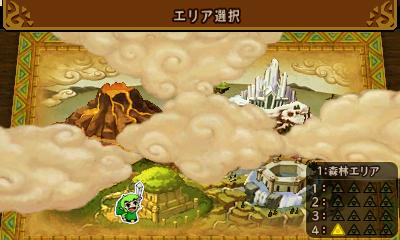 Tri Force Heroes Areas