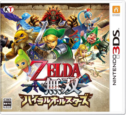 Hyrule Warriors Legends Japanese Box Art