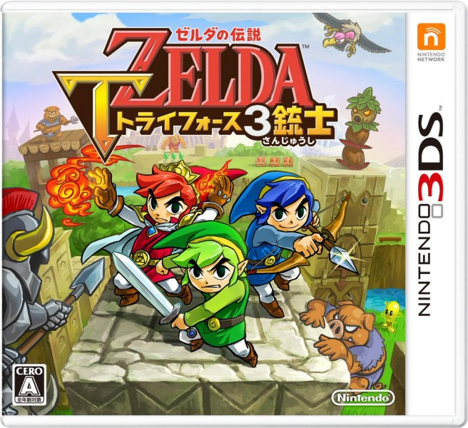 The 3 Triforce Musketeers Box Art