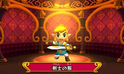 Tri Force Heroes Screenshot